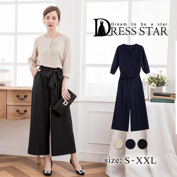 DRESS SCENEのワンピース・ドレス/ドレス | 詳細画像