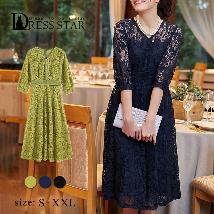 DRESS SCENEのワンピース・ドレス/ドレス   詳細画像