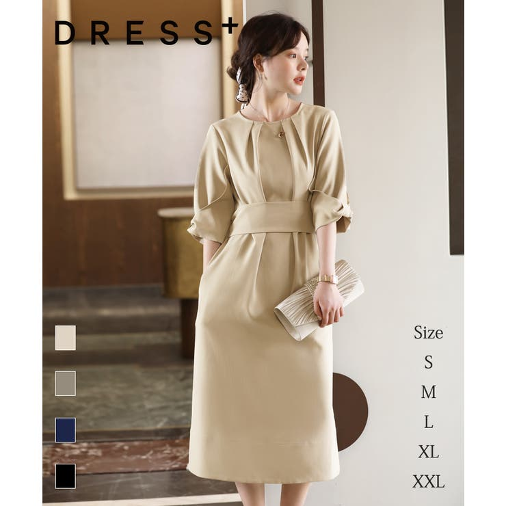パーティードレス フォーマルドレス ドレス | DRESS SCENE | 詳細画像1