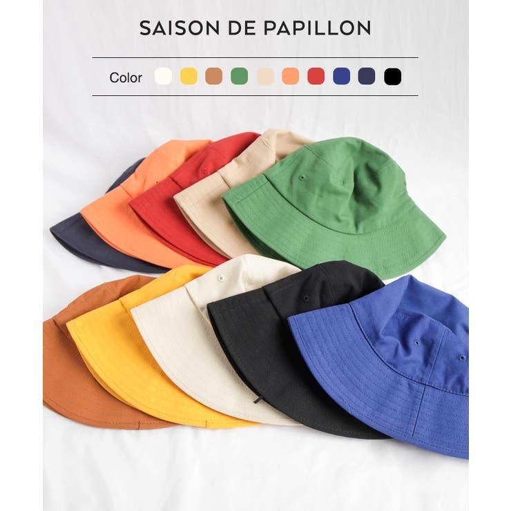 SAISON DE PAPILLON の帽子/帽子全般 | 詳細画像