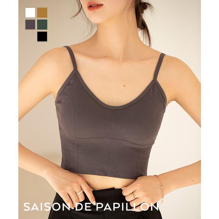 ブラトップ 春 夏 | SAISON DE PAPILLON  | 詳細画像1