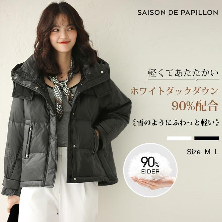 SAISON DE PAPILLON のアウター(コート・ジャケットなど)/ダウンジャケット・ダウンコート | 詳細画像