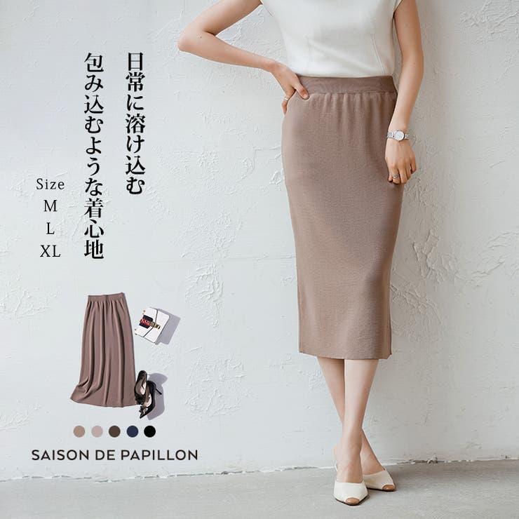 SAISON DE PAPILLON のスカート/ひざ丈スカート | 詳細画像