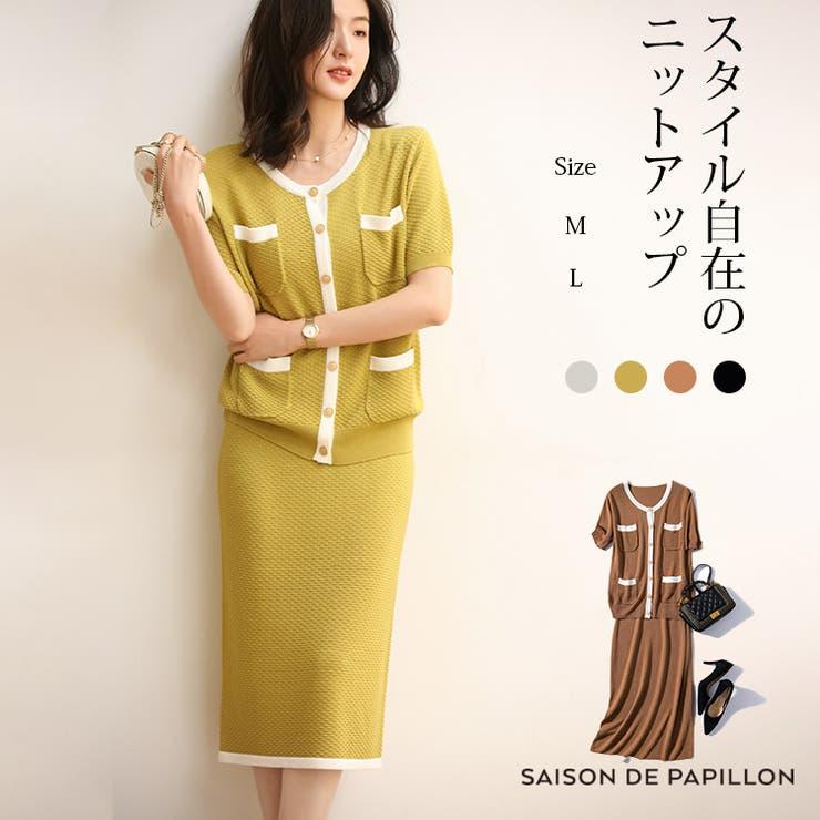 SAISON DE PAPILLON のスーツ/セットアップ | 詳細画像
