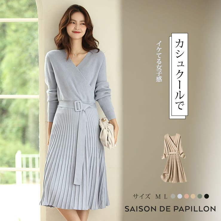 SAISON DE PAPILLON のワンピース・ドレス/ワンピース | 詳細画像