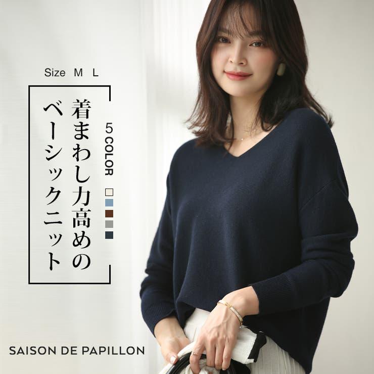 SAISON DE PAPILLON のトップス/ニット・セーター | 詳細画像