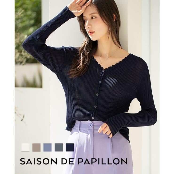 SAISON DE PAPILLON のトップス/カーディガン | 詳細画像