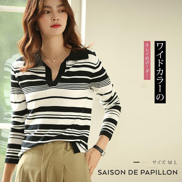 SAISON DE PAPILLON のトップス/ニット・セーター   詳細画像