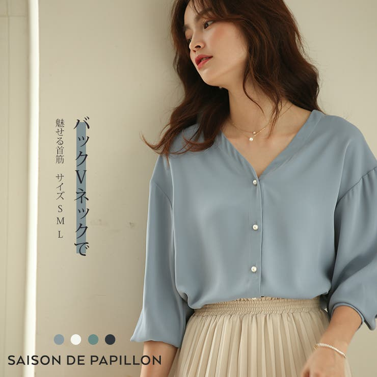 SAISON DE PAPILLON のトップス/シャツ   詳細画像