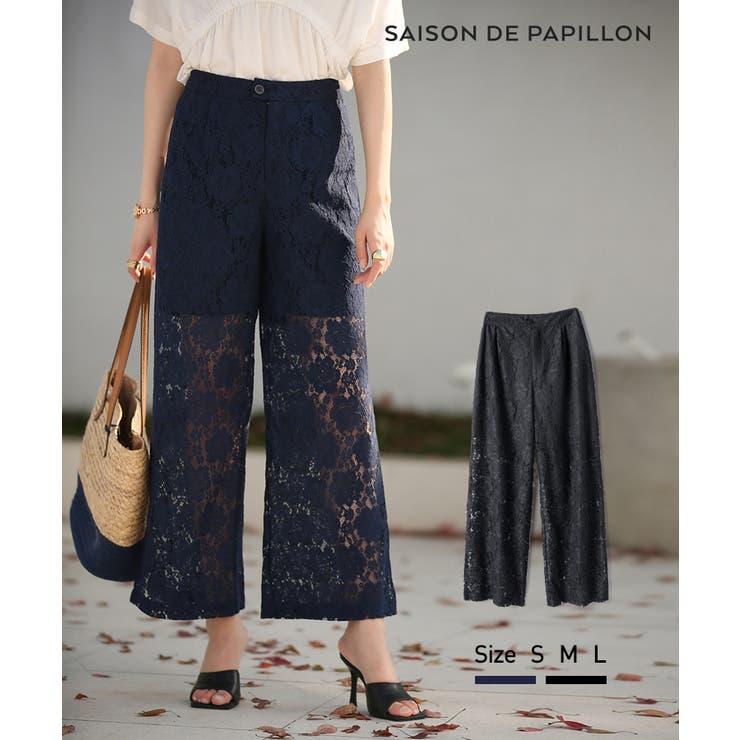 SAISON DE PAPILLON のパンツ・ズボン/パンツ・ズボン全般 | 詳細画像