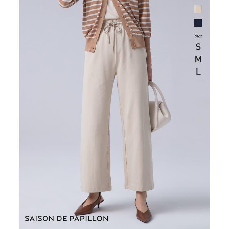 SAISON DE PAPILLON のパンツ・ズボン/パンツ・ズボン全般   詳細画像