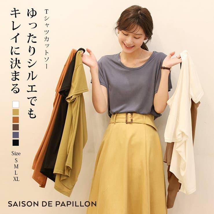 SAISON DE PAPILLON のトップス/Tシャツ | 詳細画像