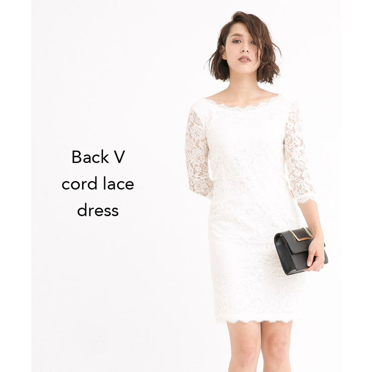バックVコードレースドレス