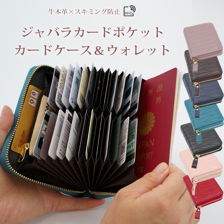 じゃばらカードケース財布 二つ折りサイズ レディース   3uers   詳細画像1