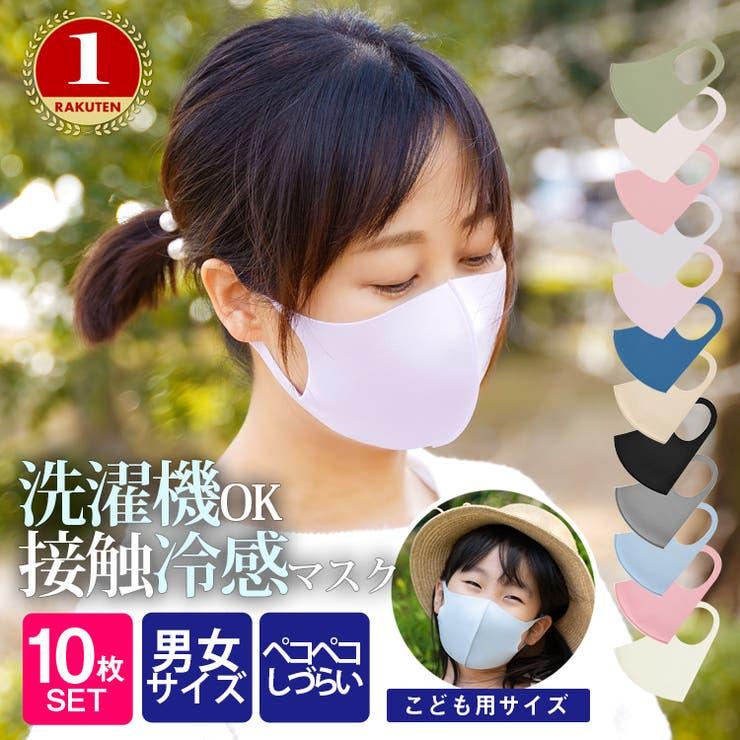 洗える マスク 10枚入   3uers   詳細画像1