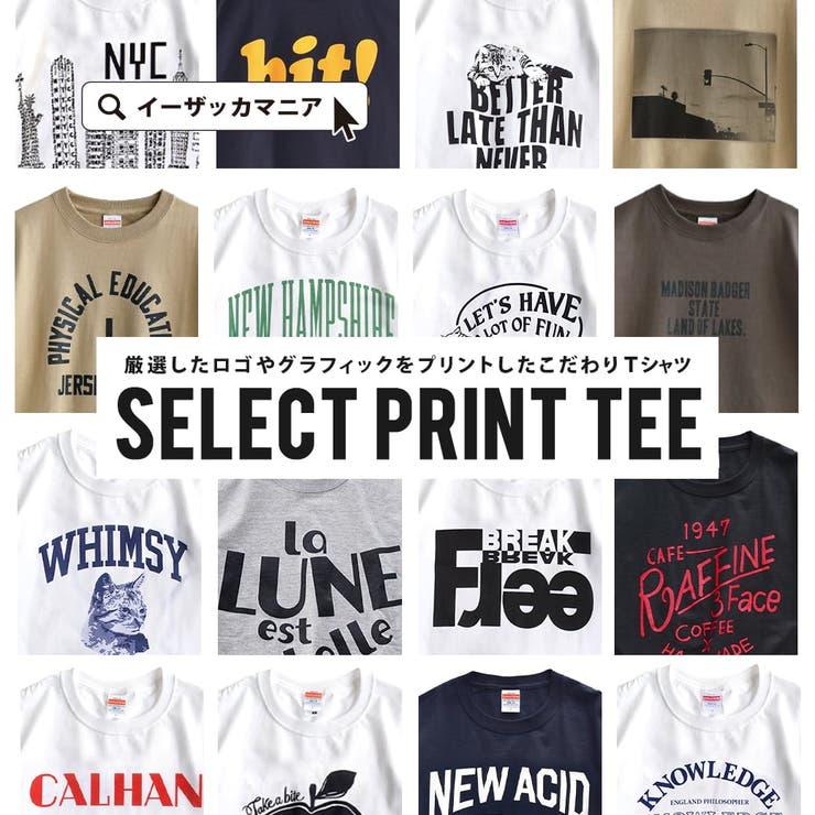 セレクトプリント Tシャツ   e-zakkamania stores   詳細画像1