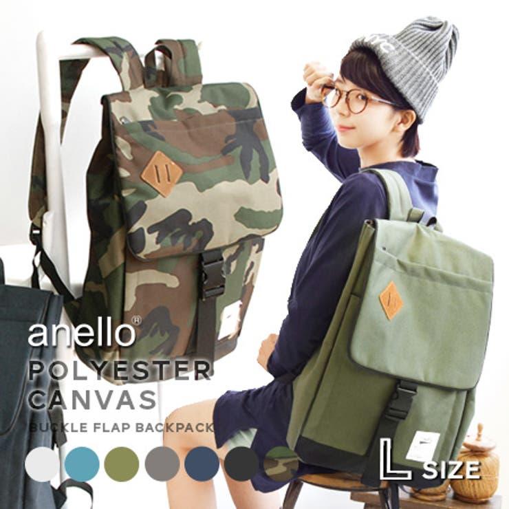 anello(アネロ):ポリキャンバススクエアリュックサック[L] | e-zakkamania stores | 詳細画像1