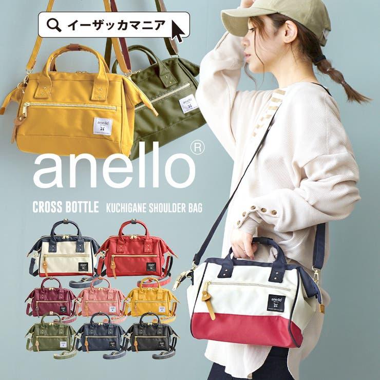 anello:ポリエステルキャンバス 口金ファスナー ミニショルダーバッグ   e-zakkamania stores   詳細画像1