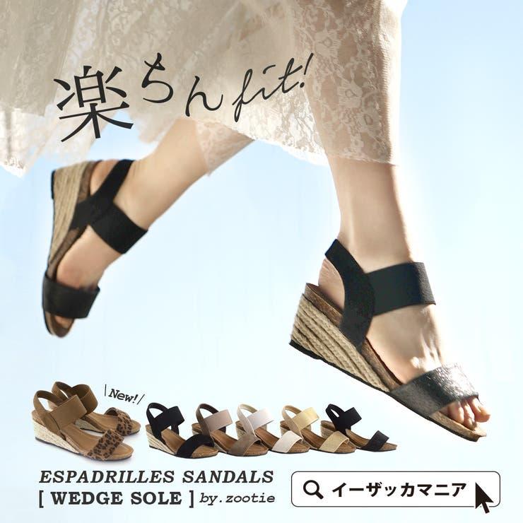 zootie:FIT! ゴムバンド エスパドリーユサンダル | e-zakkamania stores | 詳細画像1
