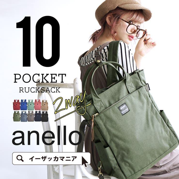 anello(アネロ):杢調ポリエステルキャンバス10ポケット2WAYリュック | e-zakkamania stores | 詳細画像1