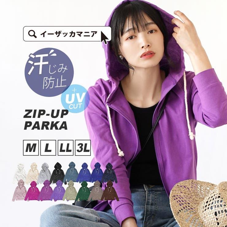 zootie(ズーティー):汗しみない パーカー | e-zakkamania stores | 詳細画像1