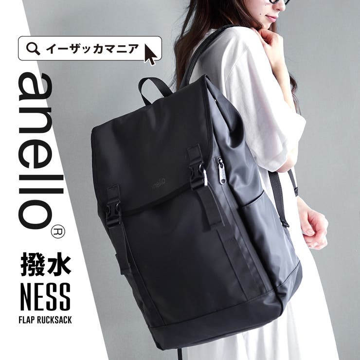 anello(アネロ):NESS フラップリュックサック   e-zakkamania stores   詳細画像1