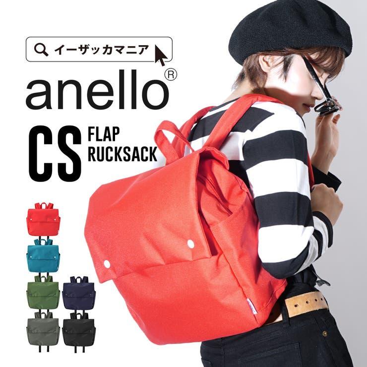 anello(アネロ):CS フラップリュックサック   e-zakkamania stores   詳細画像1