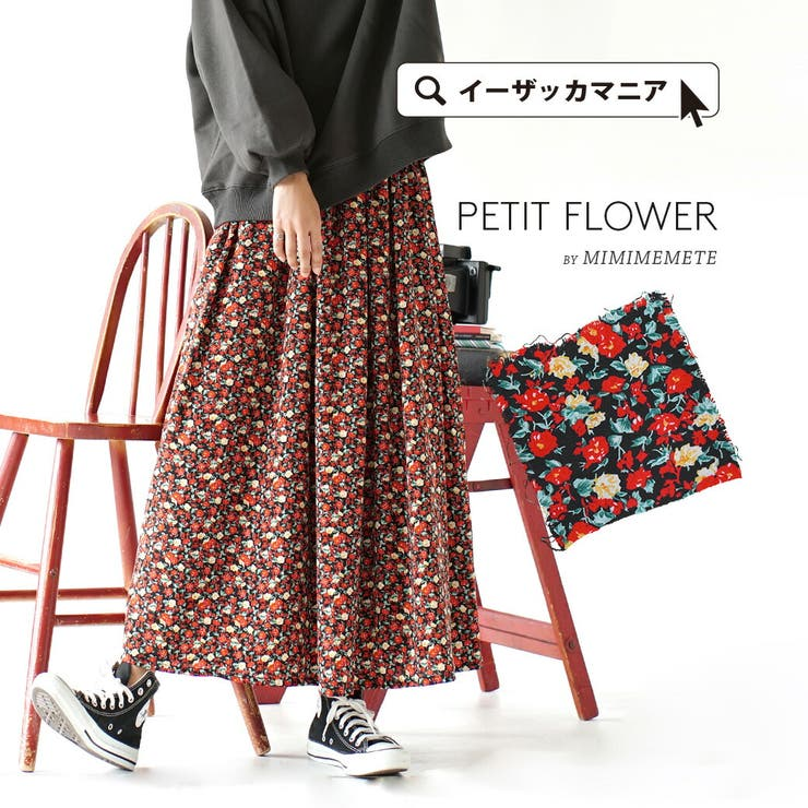 MIMIMEMETE(ミミメメット):プチフラワー フレアスカート   e-zakkamania stores   詳細画像1