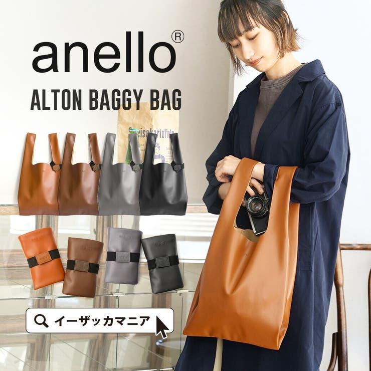 anello(アネロ):ALTON BAGGY BAG | e-zakkamania stores | 詳細画像1