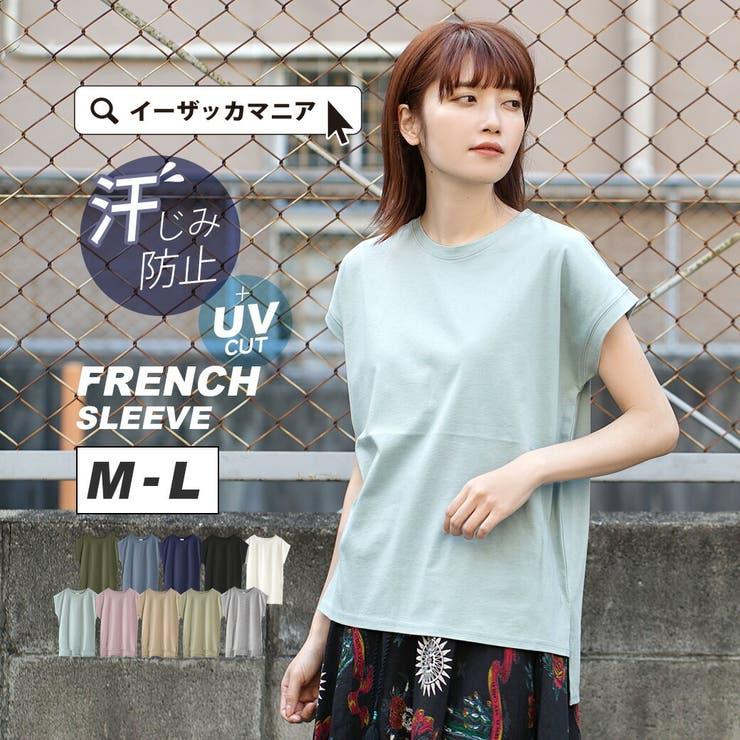 zootie(ズーティー):汗しみない Tシャツ[フレンチスリーブ]   e-zakkamania stores   詳細画像1