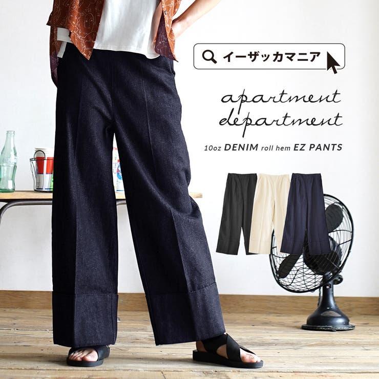 apartment department:ロールアップヘム センタープレス | e-zakkamania stores | 詳細画像1