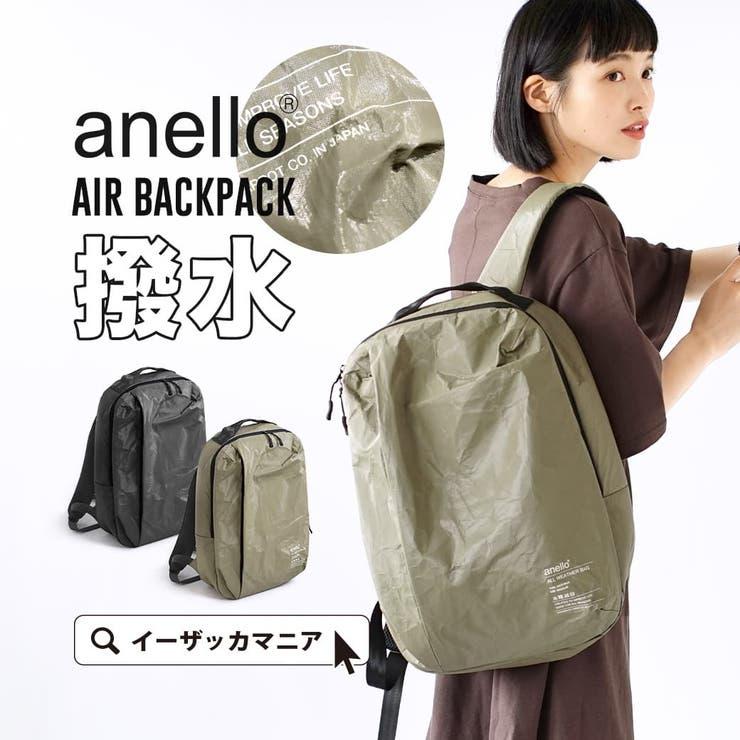 anello(アネロ):AIR BACKPACK | e-zakkamania stores | 詳細画像1