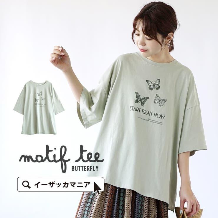 蝶々モチーフ ロゴプリントTee | e-zakkamania stores | 詳細画像1