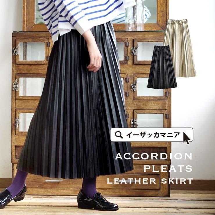 アコーディオンプリーツ レザースカート | e-zakkamania stores | 詳細画像1