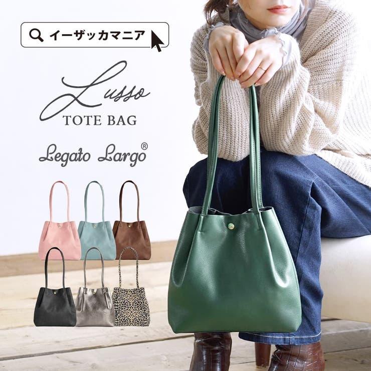 Legato Largo(レガートラーゴ):Lusso ミニトートバッグ | e-zakkamania stores | 詳細画像1