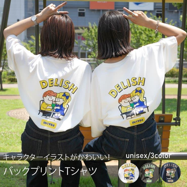 【リンクコーデ専門ブランド/ペアペア】バックプリントTシャツ(ユニセックス) | pairpair【WOMEN】 | 詳細画像1