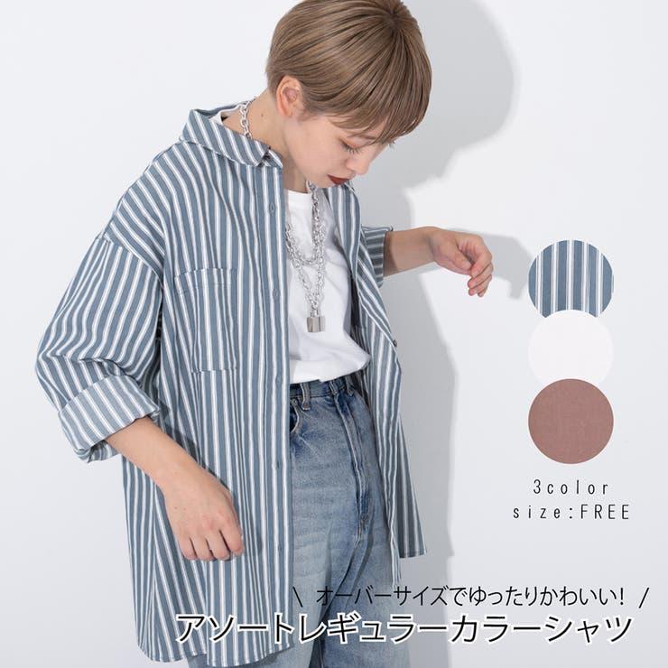 【kutir】アソートレギュラーカラーシャツ   kutir   詳細画像1