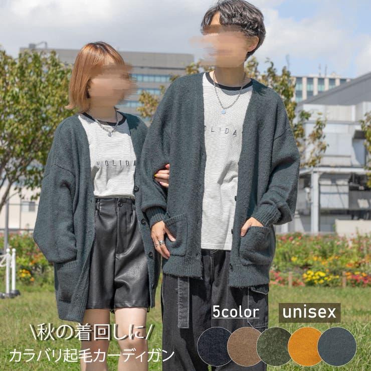 モヘアライクカラーカーディガン   pairpair【WOMEN】   詳細画像1