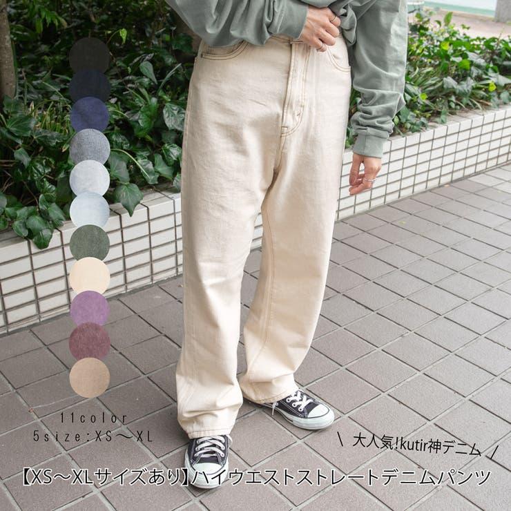 【kutir】【XS~XLサイズあり】ハイウエストストレートデニムパンツ   kutir   詳細画像1