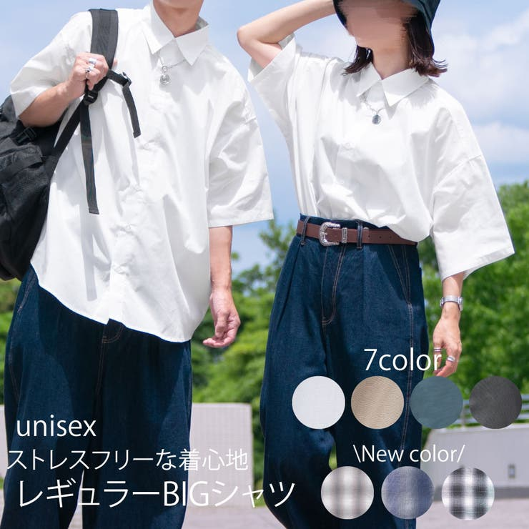 pairpair【MEN】のトップス/シャツ | 詳細画像