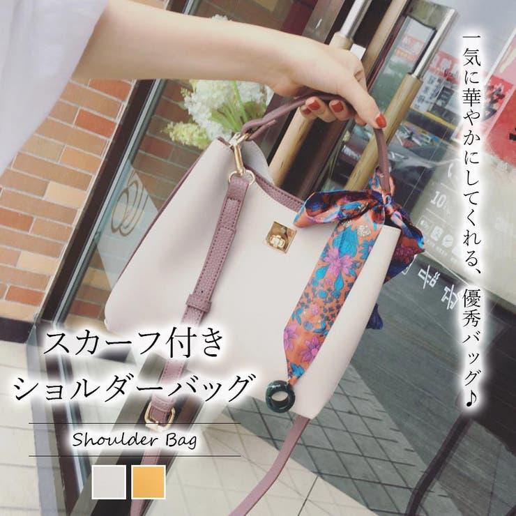 スカーフ付きショルダーバッグ【韓国ファッション】 | Girly Doll | 詳細画像1