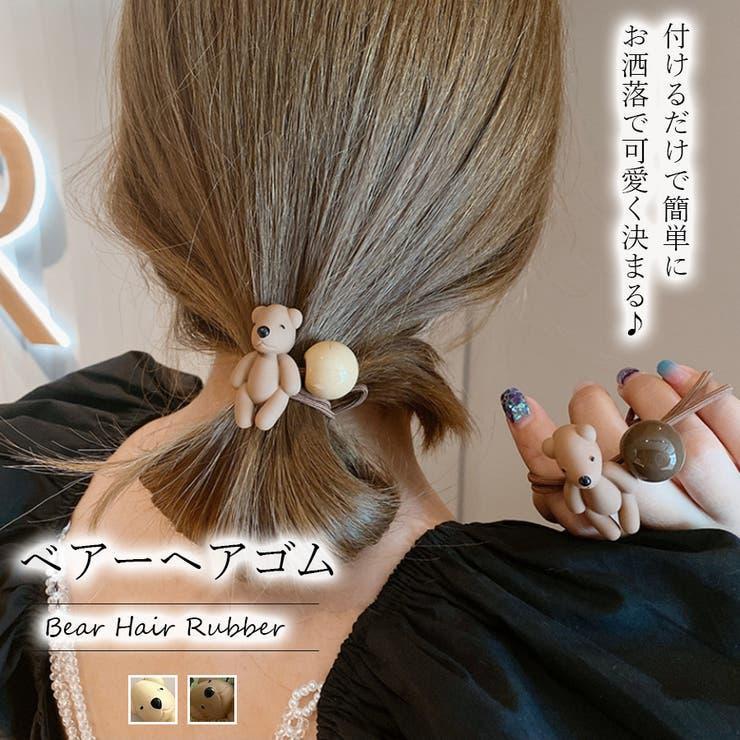 ヘアゴム【韓国ファッション】 | Girly Doll | 詳細画像1