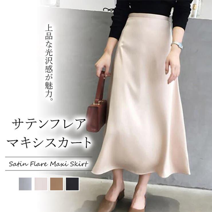 Girly Dollのスカート/ロングスカート・マキシスカート | 詳細画像