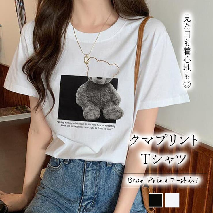 クマプリントTシャツ | Girly Doll | 詳細画像1