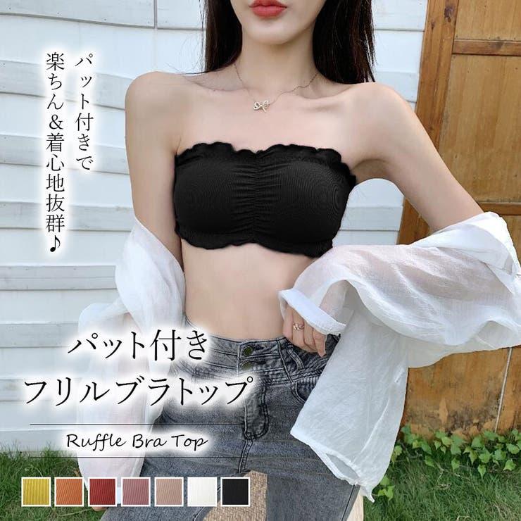 カップ付 ストラップレスフリルブラトップ | Girly Doll | 詳細画像1