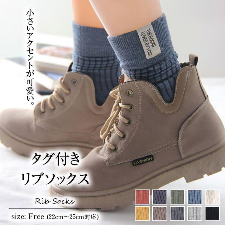 レディース靴下 シンプル リブロングルーソックス | Girly Doll | 詳細画像1