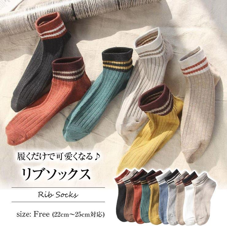 レディース靴下 シンプル ロングルーソックス   Girly Doll   詳細画像1
