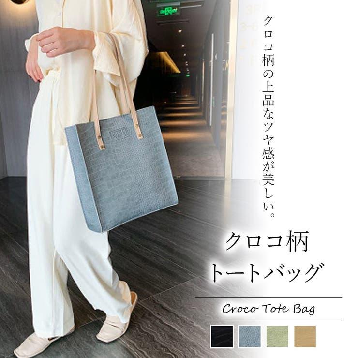 Girly Dollのバッグ・鞄/トートバッグ | 詳細画像