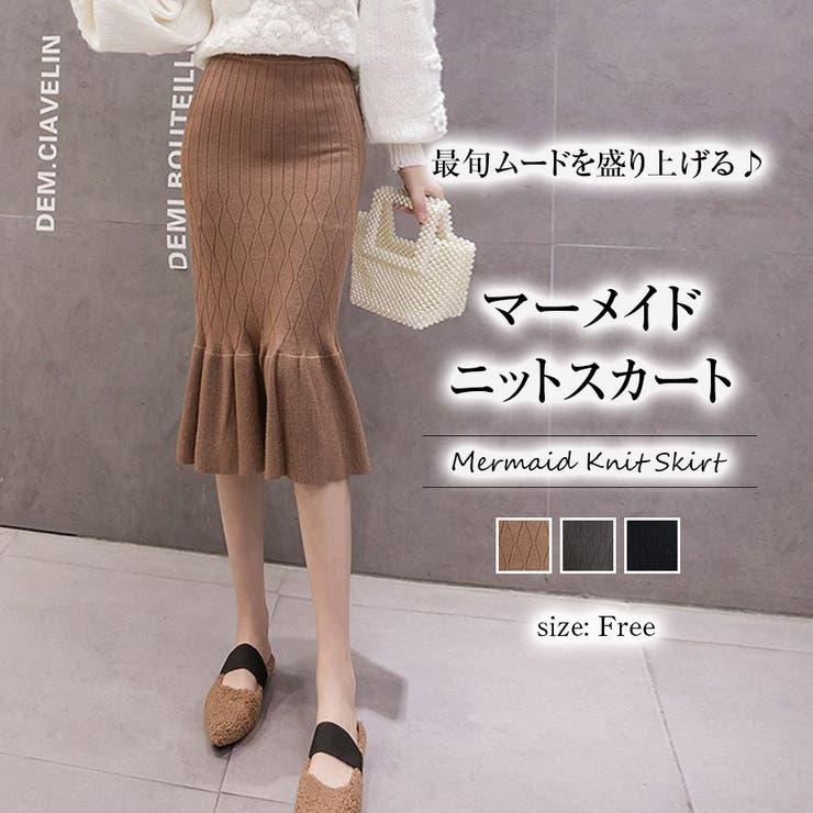 マーメイドニットスカート | Doula Doula | 詳細画像1
