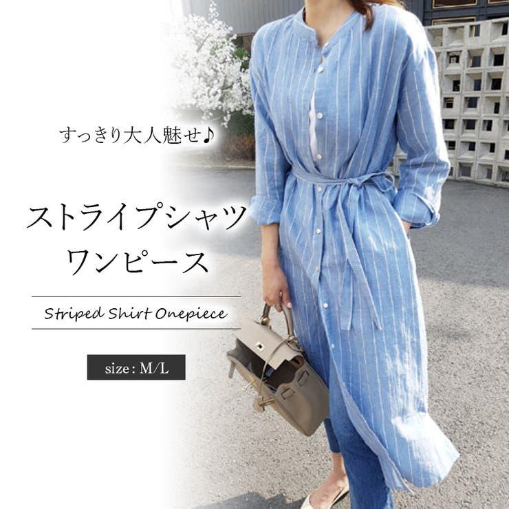 Girly Dollのワンピース・ドレス/シャツワンピース | 詳細画像